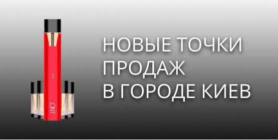 news-foto